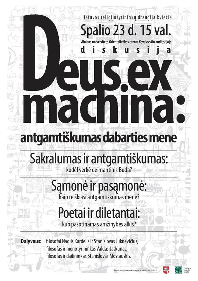 deus_ex_machina